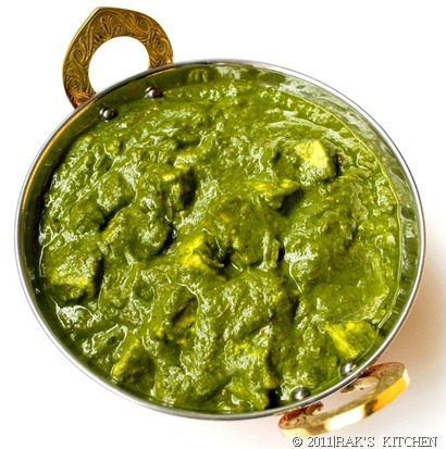 Palak paneer recipe how to make palak paneer raks kitchen palak paneer forumfinder Images