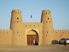 Al Jahili Fort, outer wall