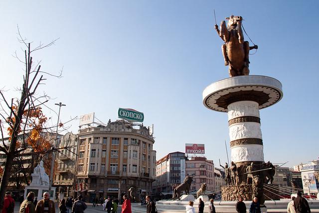 Central Square Skopje