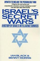 Israel_Secret_Wars_01