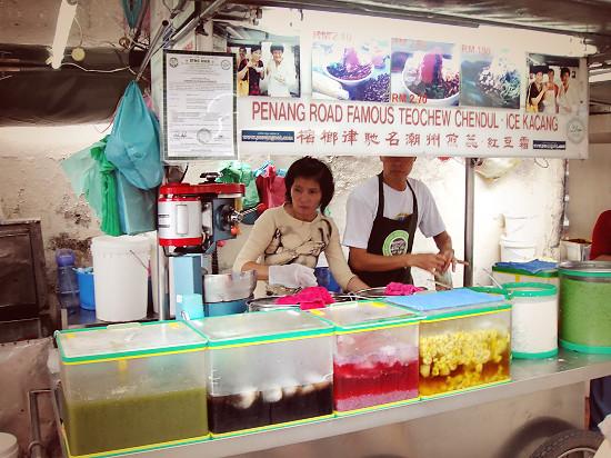 Penang Road Famous Teochew Cendol at Lebuh Keng Kwee (景贵街)