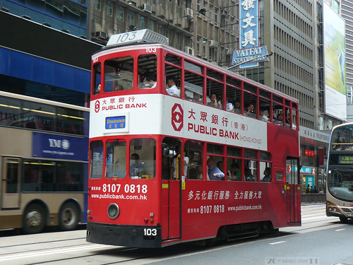 Hong Kong Tram (Public Bank)