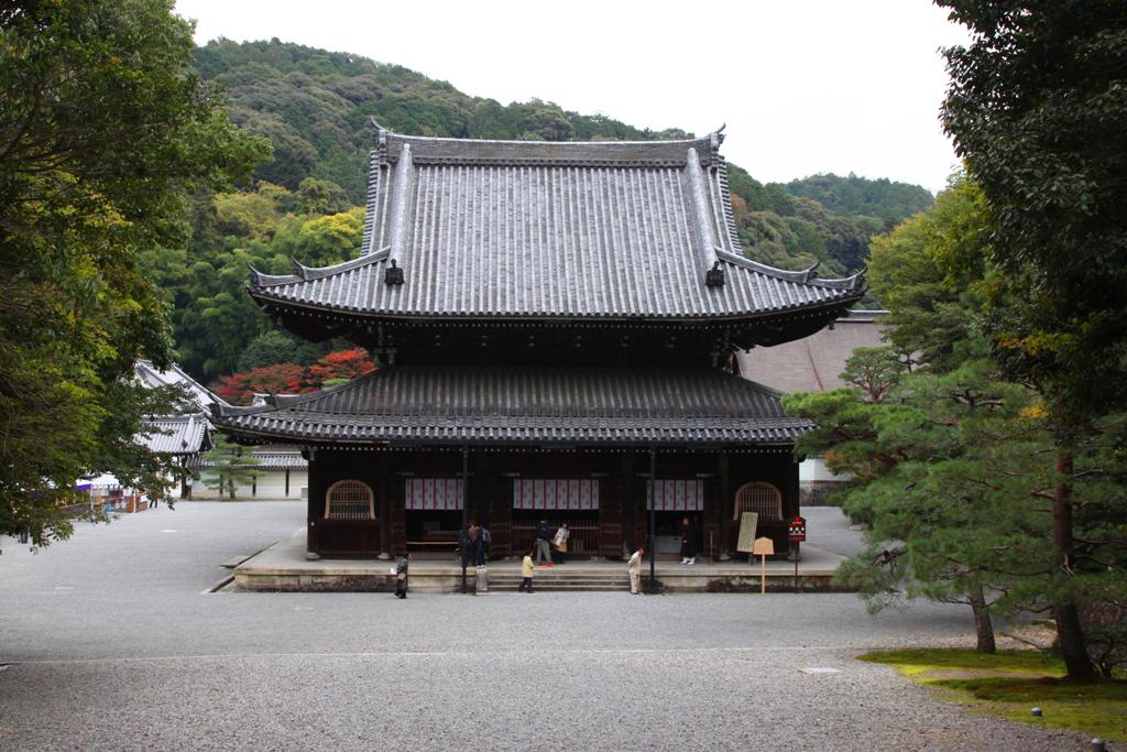 Kyoto Rakunan Guide (20)