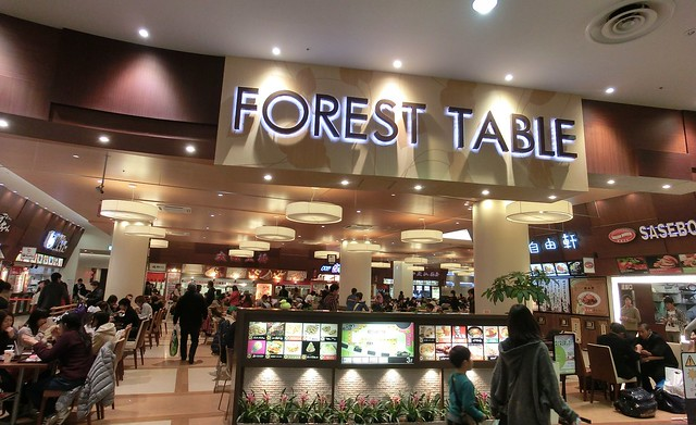 "Food Court ""FOREST RABLE""- AEON Lake Town Mori(イオンレイクタウン フードコート) 埼玉越谷"