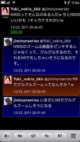 Qwassr for Nokia N9 Conversation