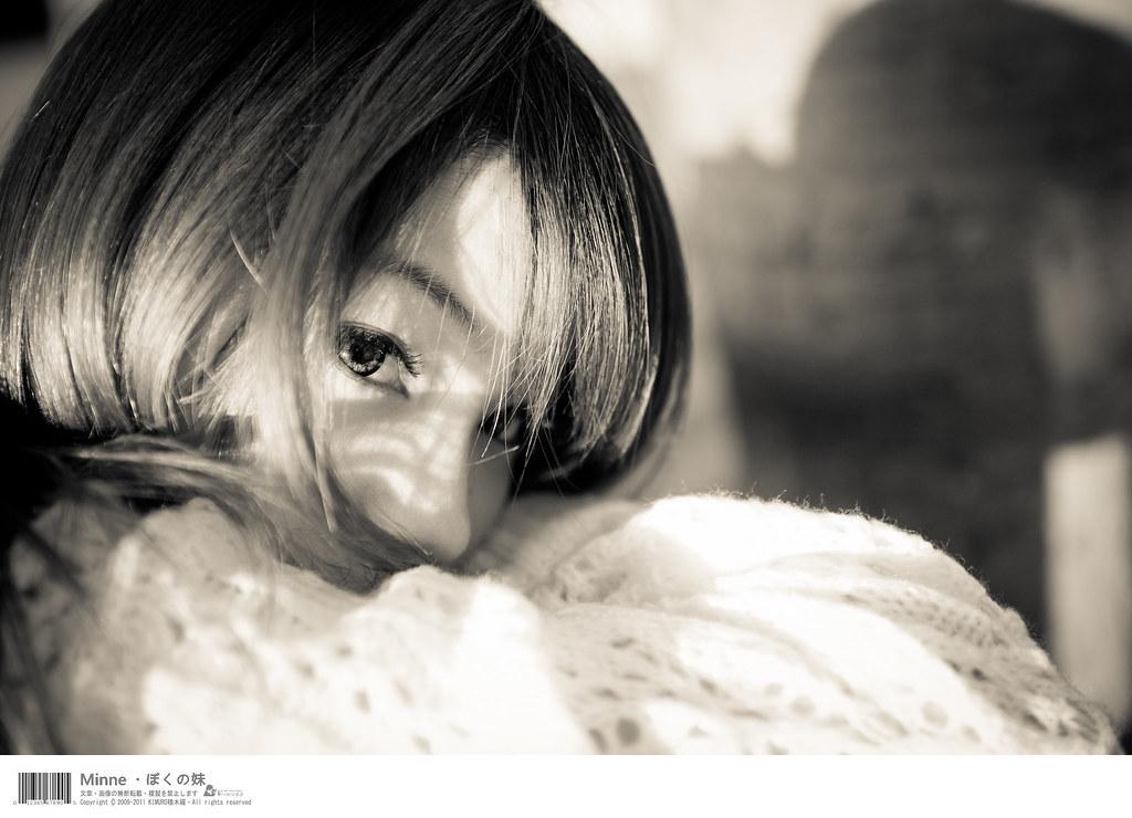 Minne・ぼくの妹~Light~