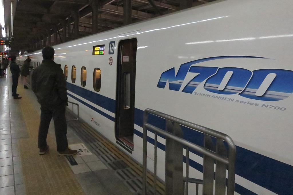 Nozomi superexpress (Shinkansen) at Fukuoka Station