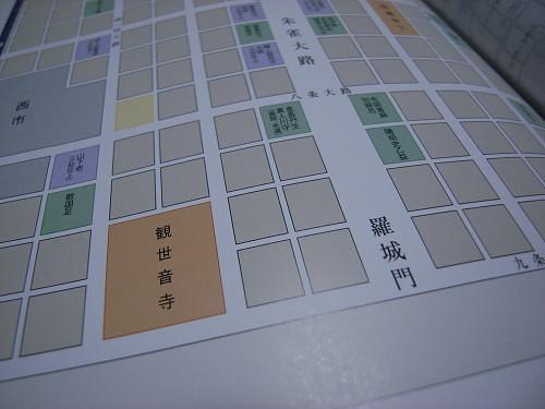 書評『奈良時代MAP―平城京編』-09