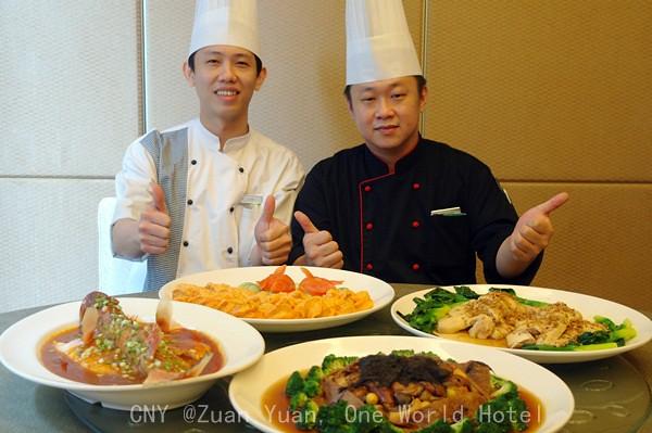 Chinese new year - zuan yuan-7