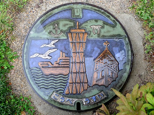 Kobe Hyogo manhole cover 3 (兵庫県神戸市のマンホール3)