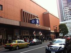 新橋演舞場 2012 初芝居
