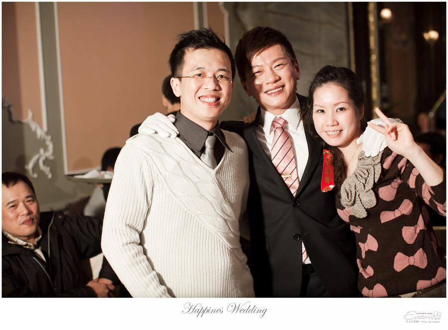 婚禮紀錄 緯洋&純華 _0195