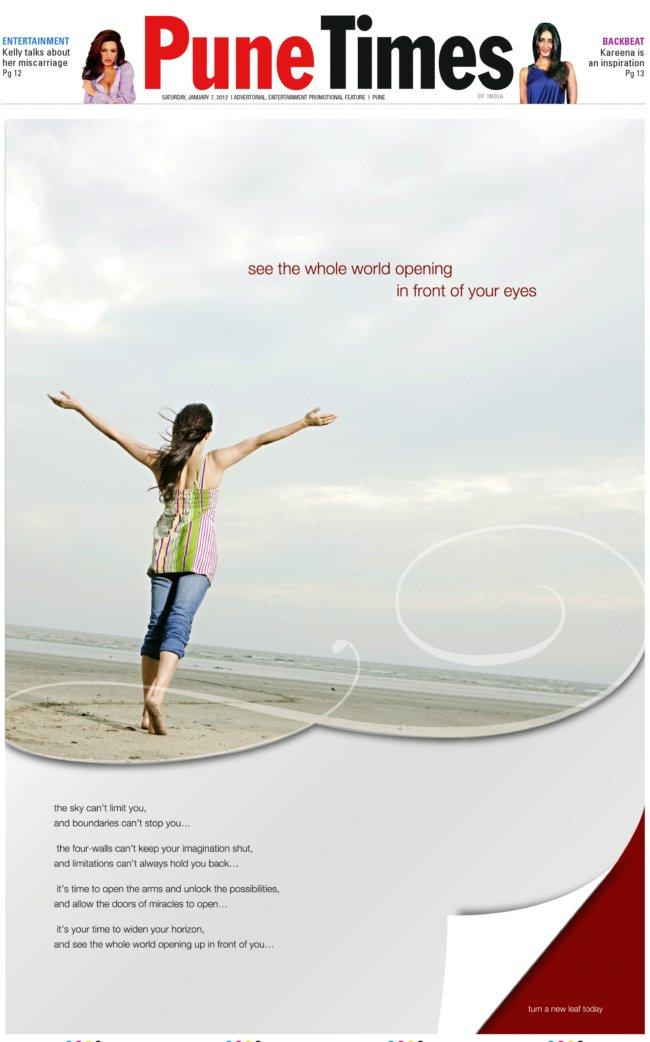 viewer-2012-1-7-1