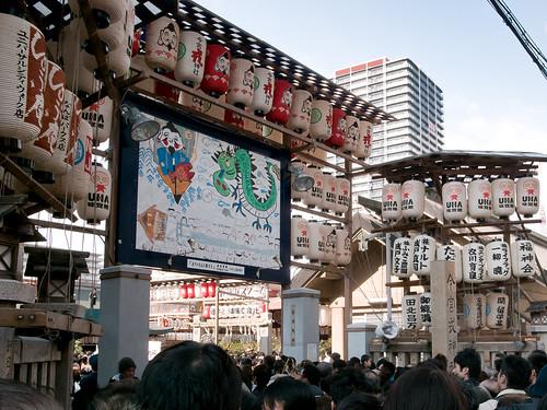 20120109_201  大阪・今宮戎 | Ebisu Festival, Imamiya Ebisu-jinja Shrine, Osaka JP by peter-rabbit