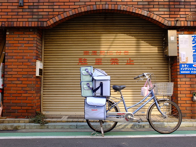 yakult girls delivery bike