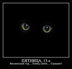 82234581_Pyatnica_13