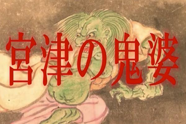 「ソーシャルシネマ・フェスティバルー地域映画合戦2012ー」_work5