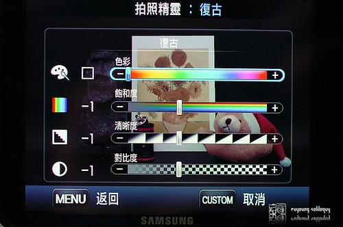 Samsung_NX200_color_12