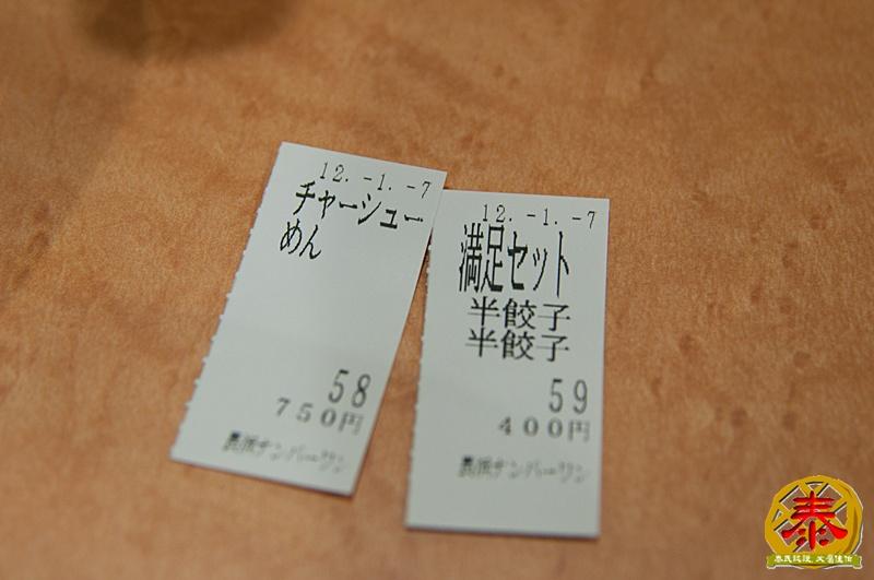 DAY-1-吃-長濱NO.1-4