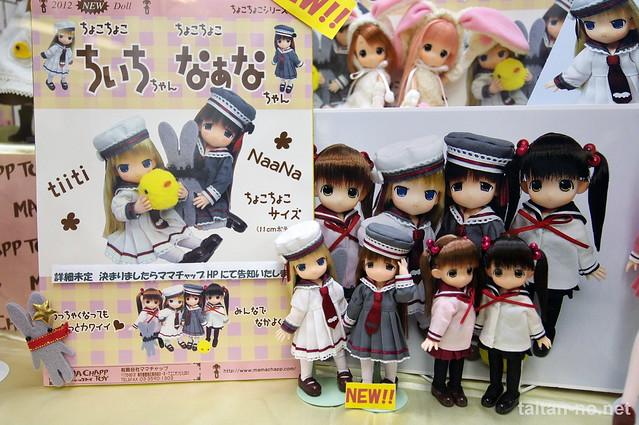 DollShow33-DSC_0119