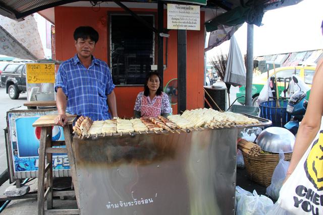 Sam Long Market (ตลาดสำโรง)