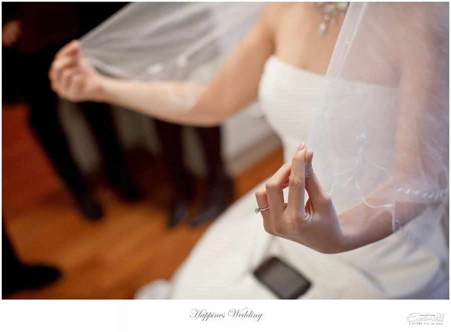 婚禮紀錄 婚禮攝影_0072