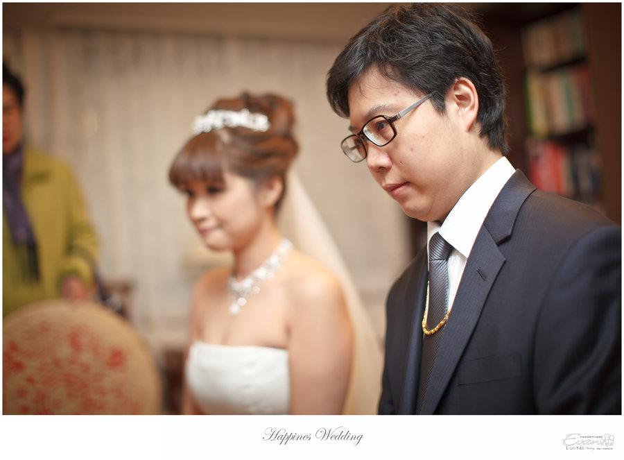 婚禮紀錄 婚禮攝影_0103