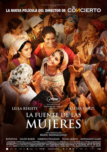 La Fuente de las Mujeres MULTICINES BILBAO by LaVisitaComunicacion