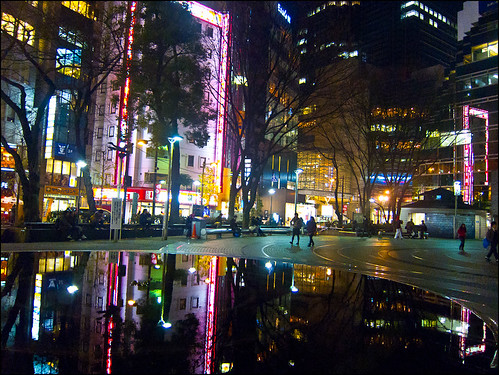Ikebukuro West Gate Park
