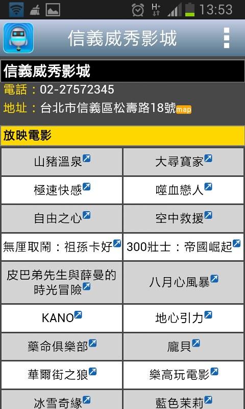 Screenshot_2014-03-18-13-53-26