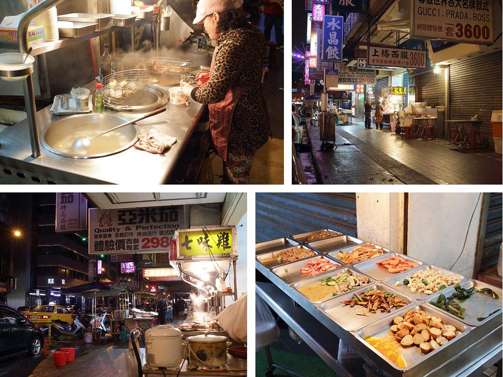 20140219萬華-漢口街七味雞 (2)