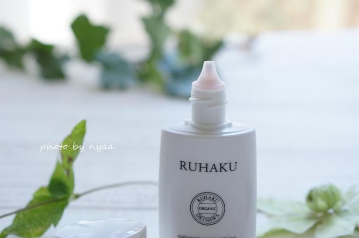 ruhaku-uv021