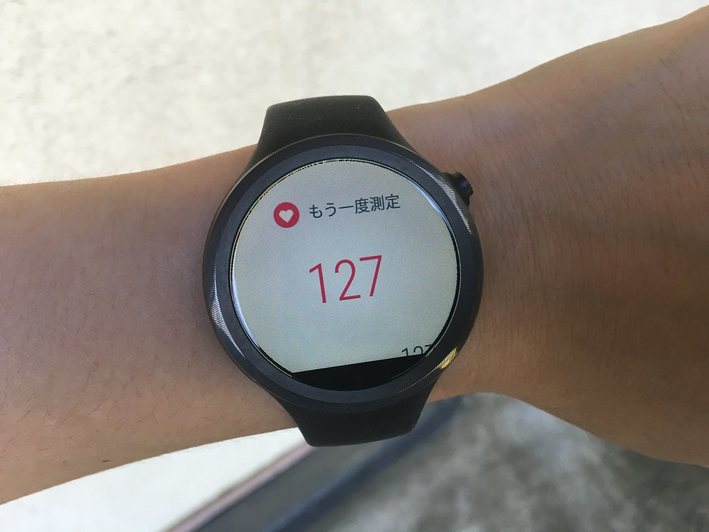 Moto 360 Sports' AnyLight Hybrid Display
