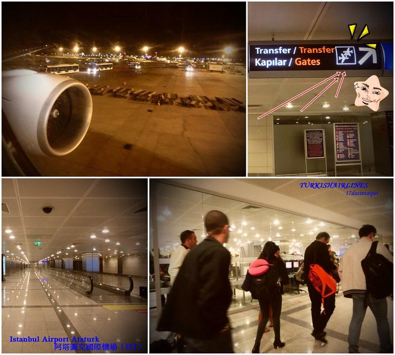 克羅埃西亞-土耳其航空- Turkish Airlines-17度C隨拍  (16)