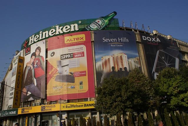 Header of Advertisements