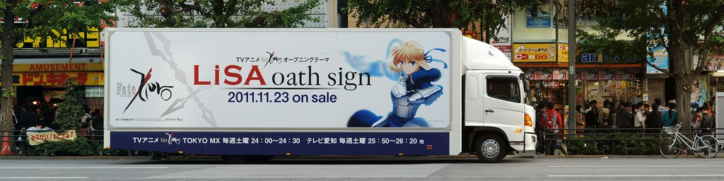 "LiSA""oath sign""(Fate/Zero opening song) AD truck in Akihabara"
