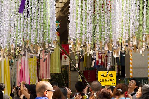仙台七夕 2011/8/8