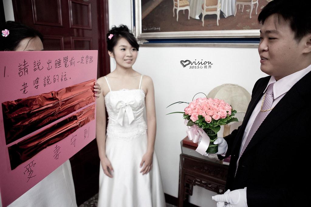 20111126嘉原.淑娟幸福啟航-032.jpg