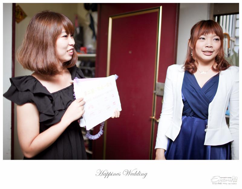[婚禮攝影] 威智&佳慧  婚禮紀錄_0049