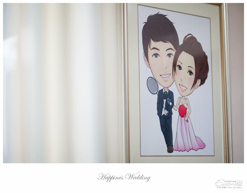 [婚禮攝影] 威智&佳慧  婚禮紀錄_0119