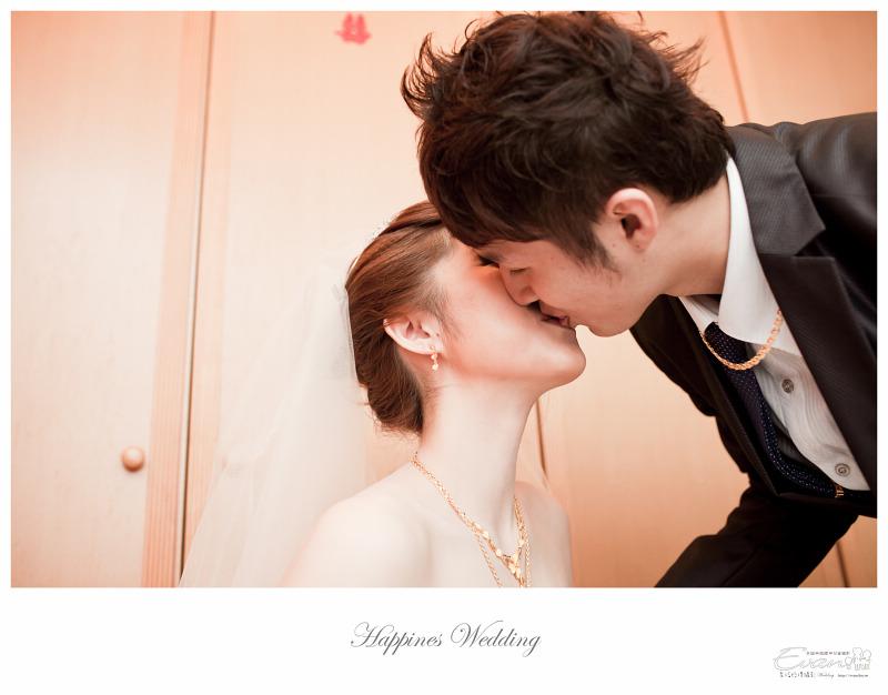 [婚禮攝影] 威智&佳慧  婚禮紀錄_0129