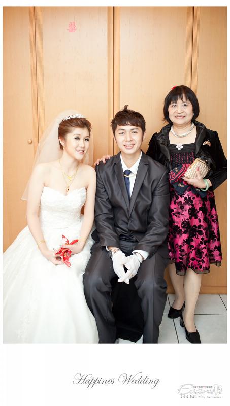 [婚禮攝影] 威智&佳慧  婚禮紀錄_0142