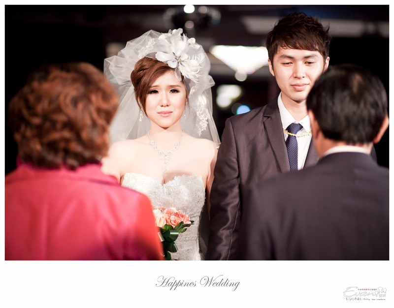 [婚禮攝影] 威智&佳慧  婚禮紀錄_0229