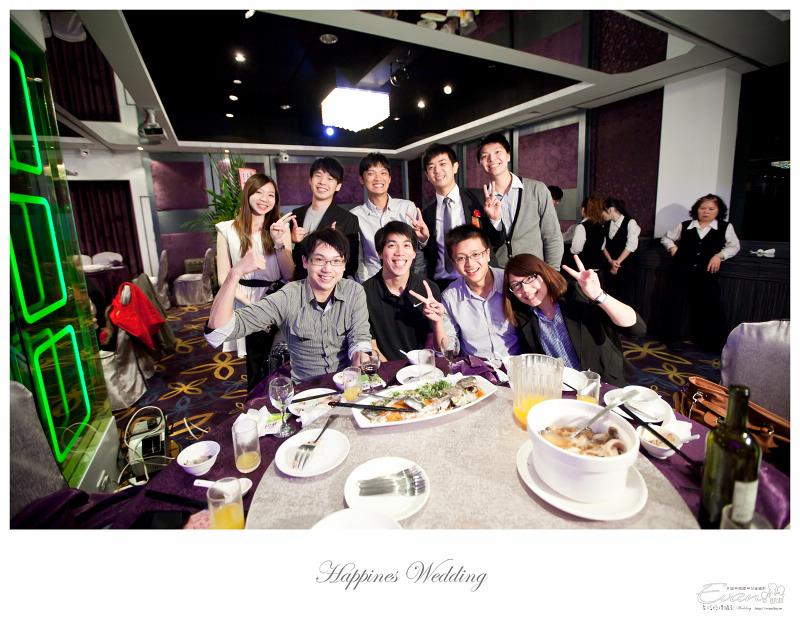 [婚禮攝影] 威智&佳慧  婚禮紀錄_0336