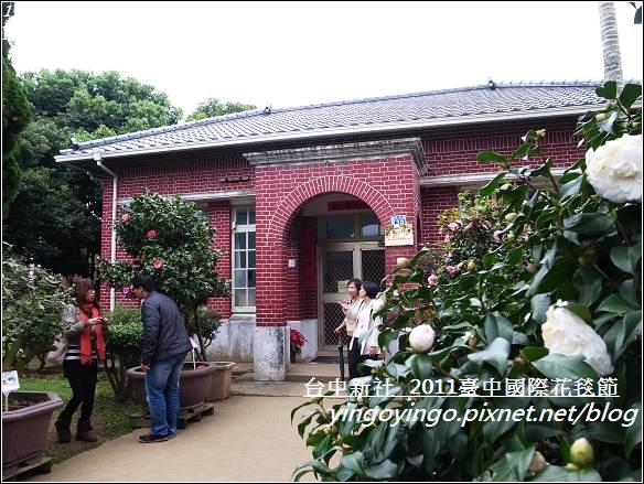 2011臺中國際花毯節20111126_R0044195