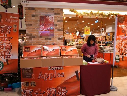 韓國富士蘋果試吃