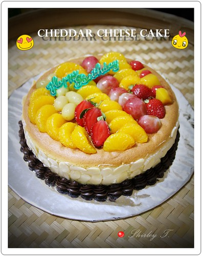 Cheddar Cheese Cake