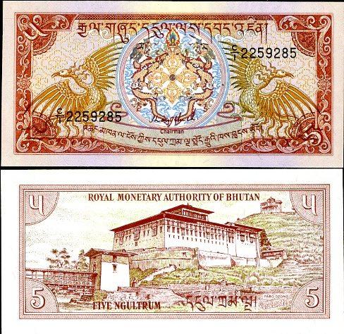 5 Ngultrum Bhután 1985, Pick 14
