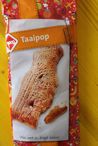 16dec2011_taaipop