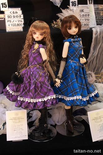 DollsParty26-DSC_8647